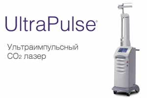 Скидка 50% на UltraPulse